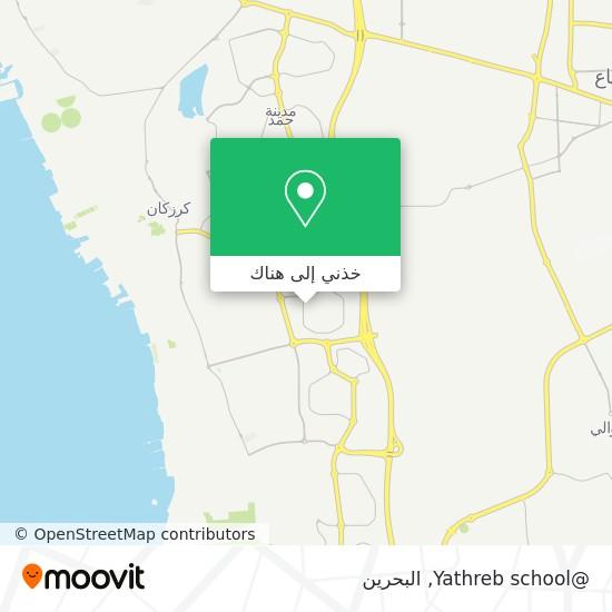 خريطة @Yathreb school