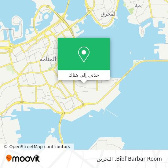 خريطة Bibf Barbar Room