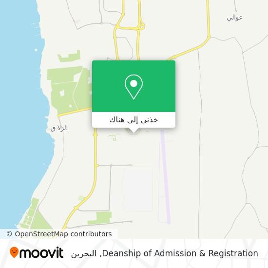 خريطة Deanship of Admission & Registration