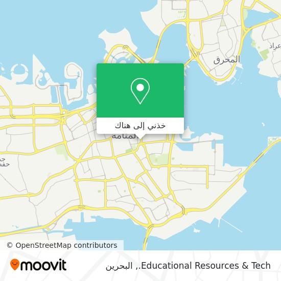 خريطة Educational Resources & Tech.