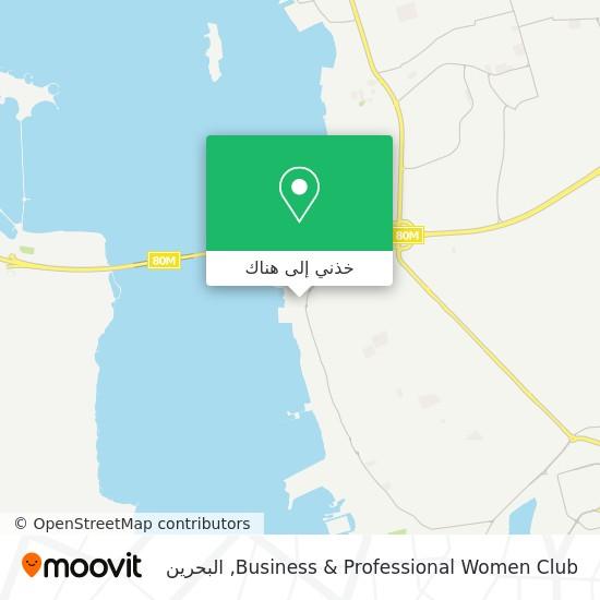 خريطة Business & Professional Women Club
