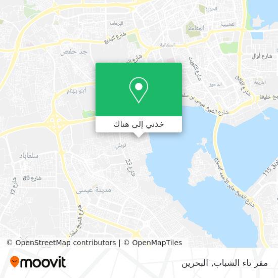 خريطة مقر تاء الشباب
