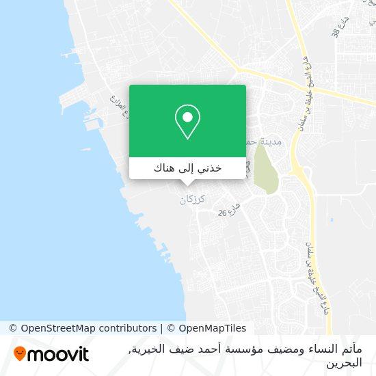 خريطة مأتم النساء ومضيف مؤسسة أحمد ضيف الخيرية