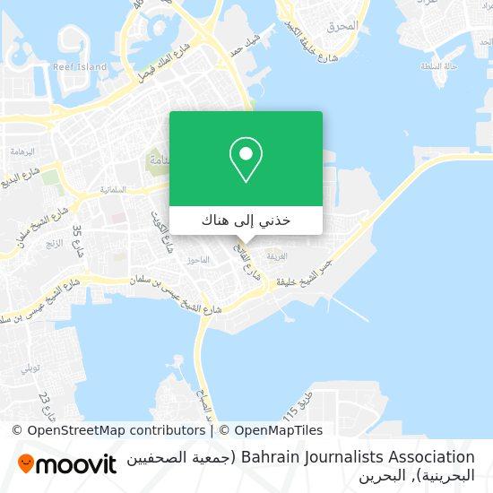 خريطة Bahrain Journalists Association (جمعية الصحفيين البحرينية)