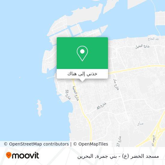خريطة مسجد الخضر (ع) - بني جمرة