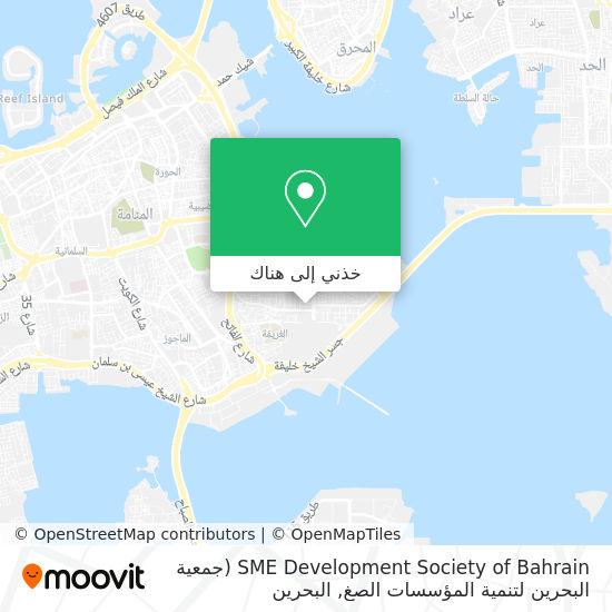 خريطة SME Development Society of Bahrain