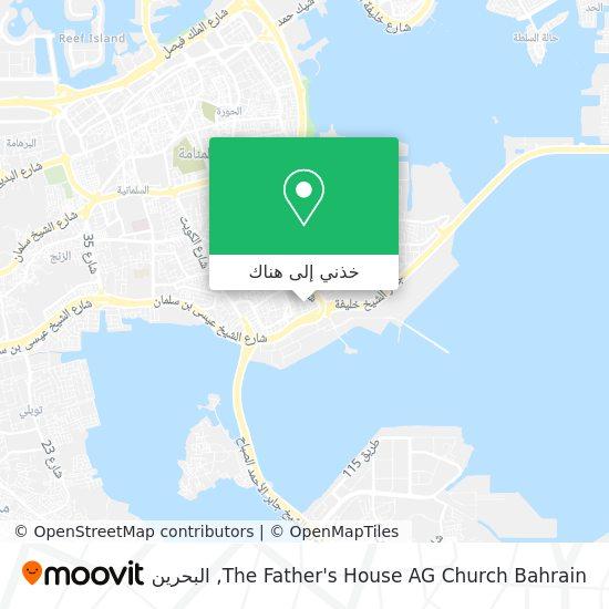 خريطة The Father's House AG Church Bahrain