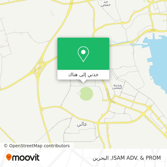 خريطة ISAM ADV. & PROM