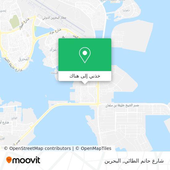خريطة شارع حاتم الطائي