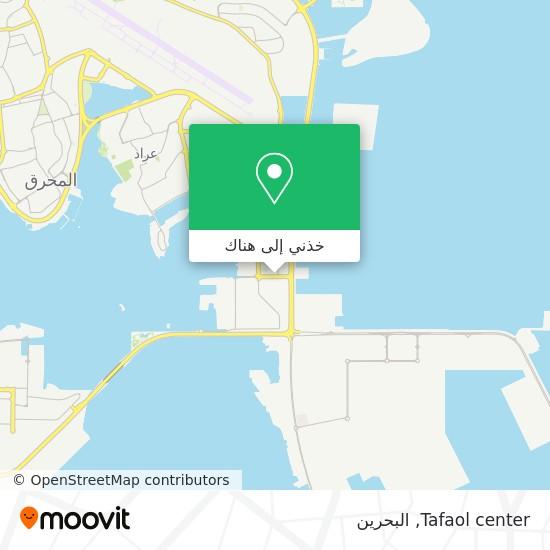 خريطة Tafaol center
