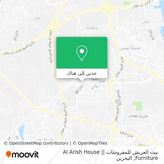 خريطة بيت العريش للمفروشات || Al Arish House Furniture