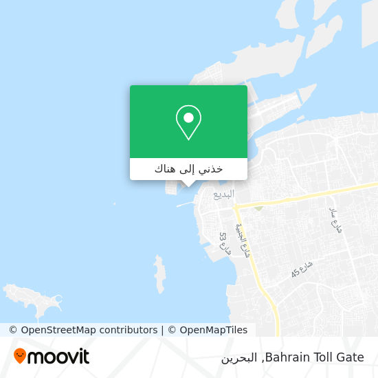 خريطة Bahrain Toll Gate