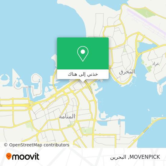 خريطة MOVENPICK