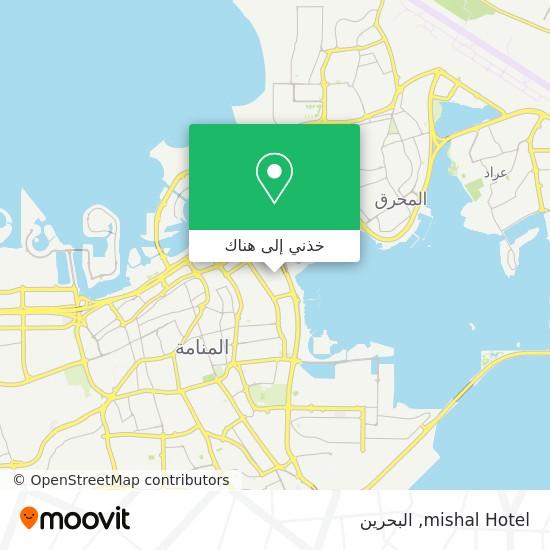 خريطة mishal Hotel