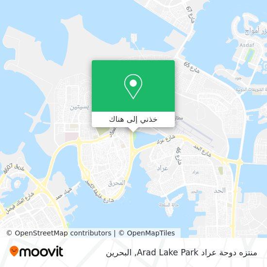 خريطة منتزه دوحة عراد Arad Lake Park