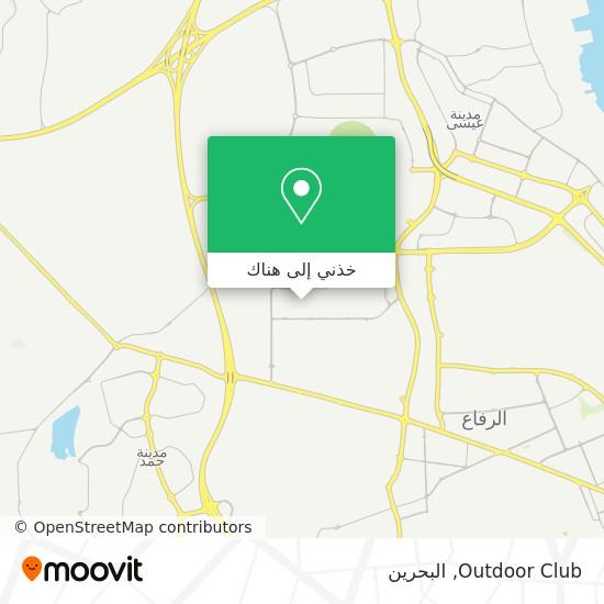 خريطة Outdoor Club