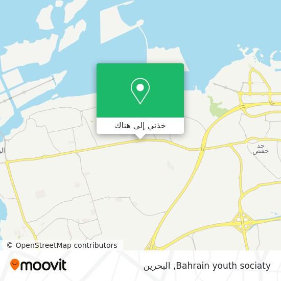 خريطة Bahrain youth sociaty