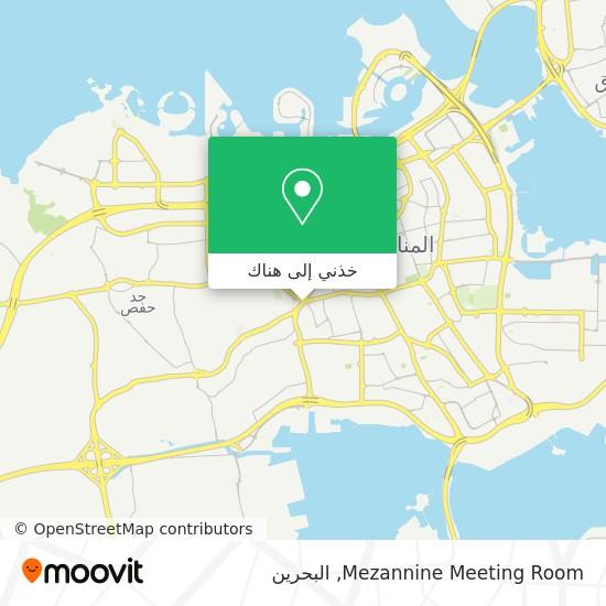 خريطة Mezannine Meeting Room