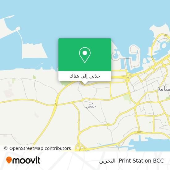 خريطة Print Station BCC
