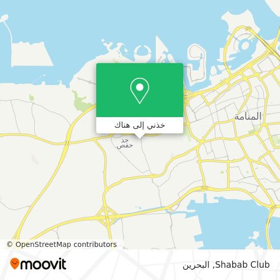 خريطة Shabab Club