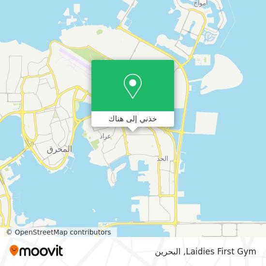 خريطة Laidies First Gym