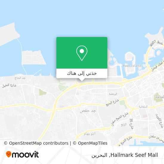 خريطة Hallmark Seef Mall