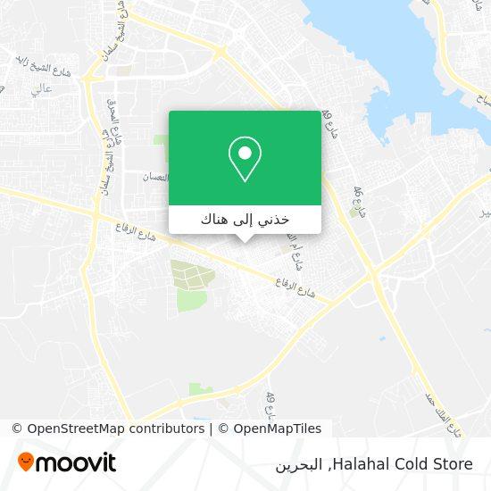 خريطة Halahal Cold Store