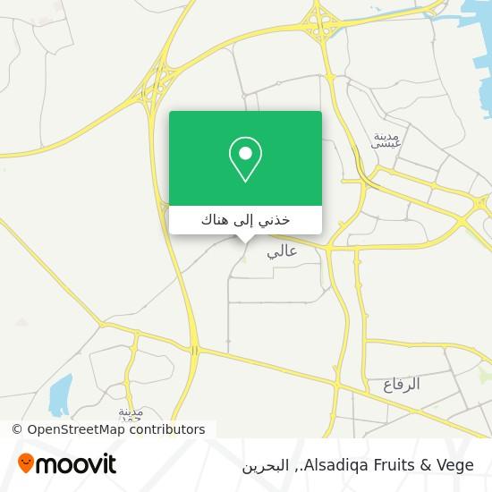 خريطة Alsadiqa Fruits & Vege.