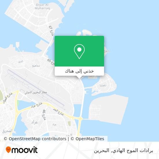خريطة برادات الموج الهادي