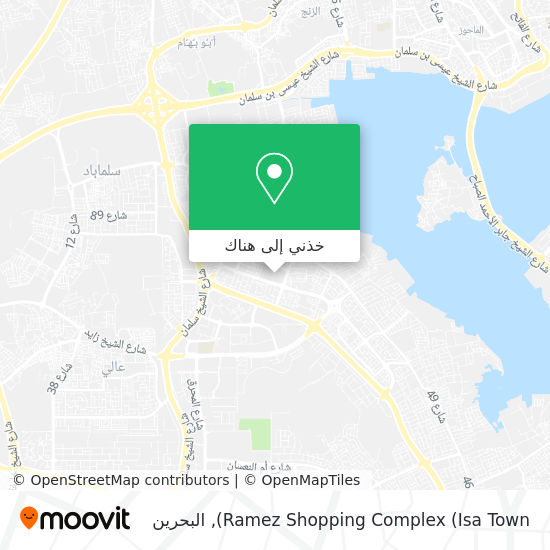 خريطة Ramez Shopping Complex (Isa Town)