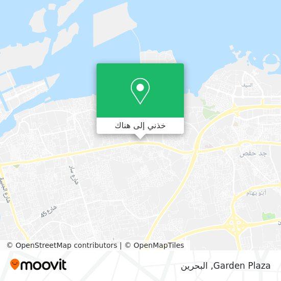 خريطة Garden Plaza