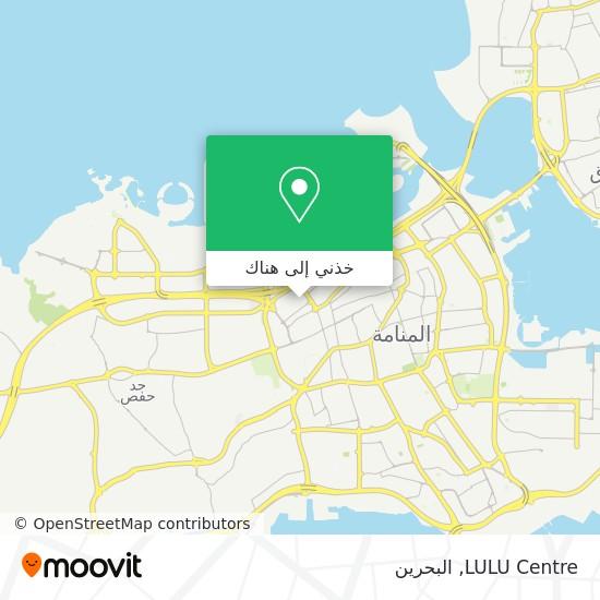 خريطة LULU Centre