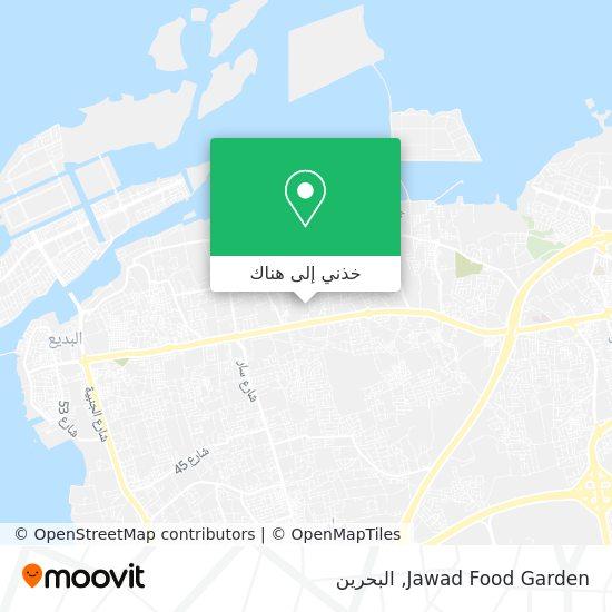 خريطة Jawad Food Garden
