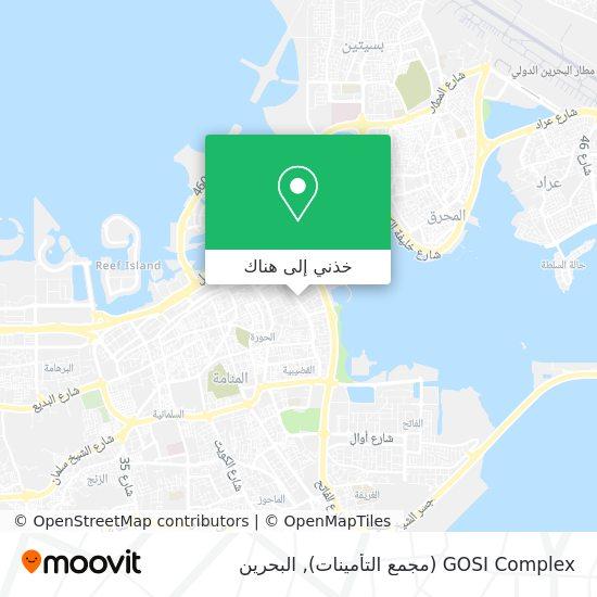 خريطة GOSI Complex (مجمع التأمينات)