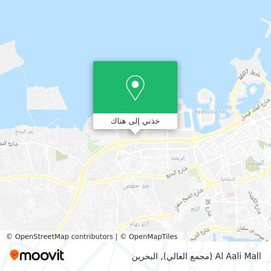 خريطة Al Aali Mall (مجمع العالي)