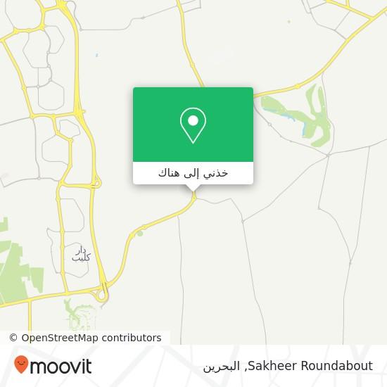 خريطة Sakheer Roundabout