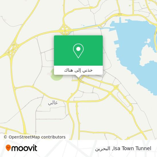 خريطة Isa Town Tunnel