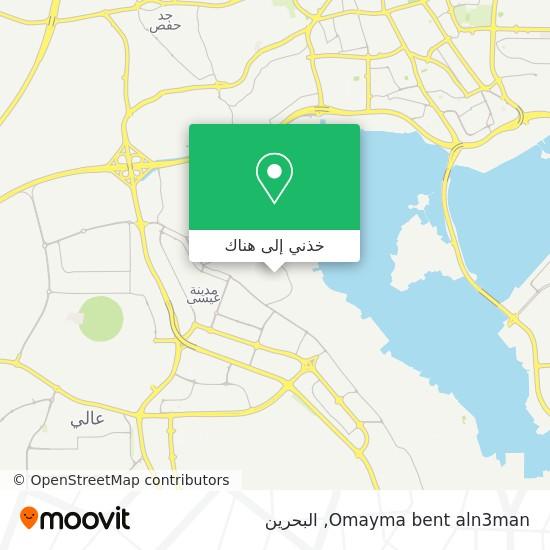خريطة Omayma bent aln3man