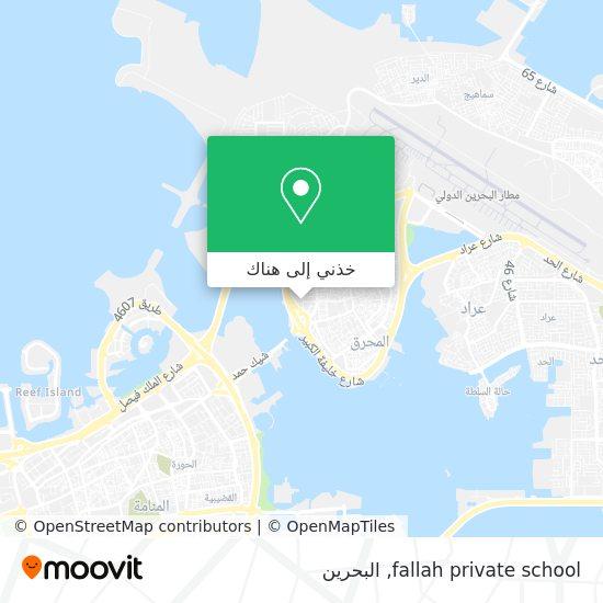 خريطة fallah private school