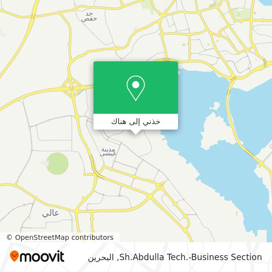 خريطة Sh.Abdulla Tech.-Business Section