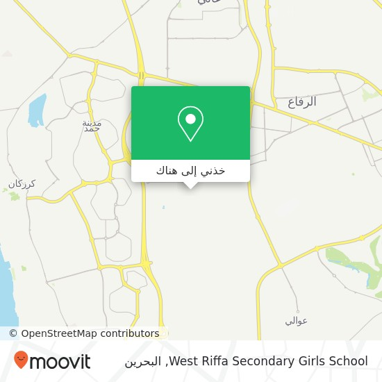 خريطة West Riffa Secondary Girls School