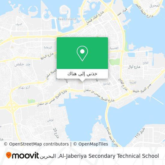خريطة Al-Jaberiya Secondary Technical School