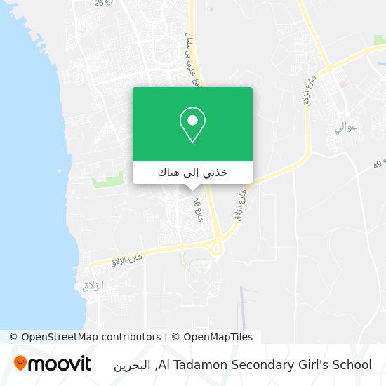 خريطة Al Tadamon Secondary Girl's School