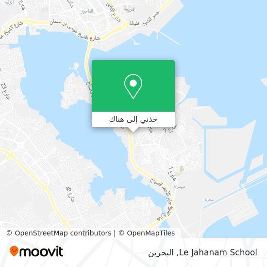 خريطة Le Jahanam School