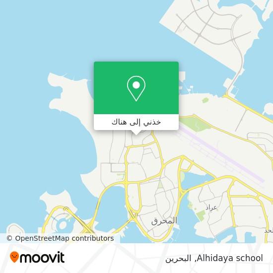 خريطة Alhidaya school