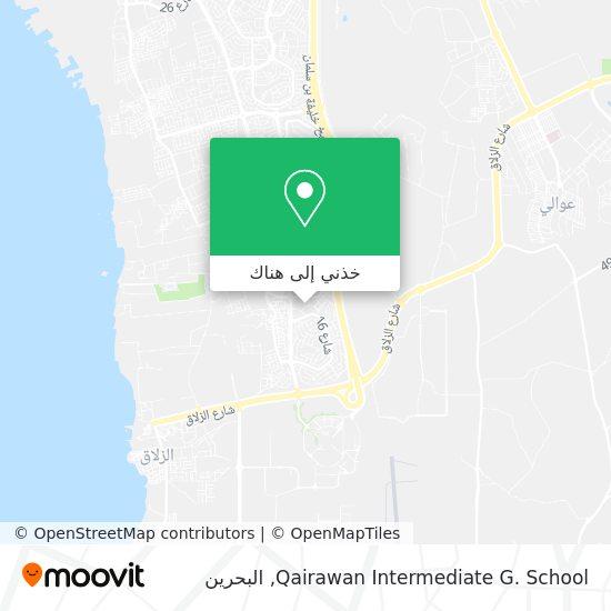 خريطة Qairawan Intermediate G. School