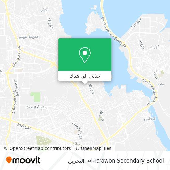 خريطة Al-Ta'awon Secondary School