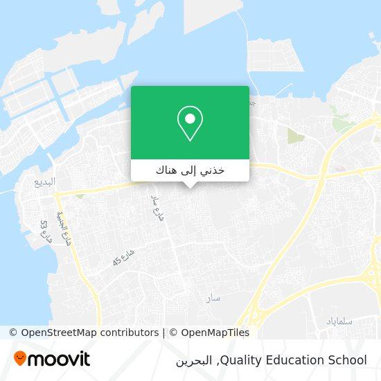خريطة Quality Education School