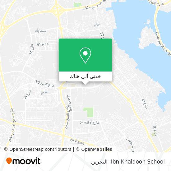 خريطة Ibn Khaldoon School