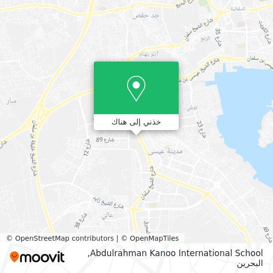 خريطة Abdulrahman Kanoo International School